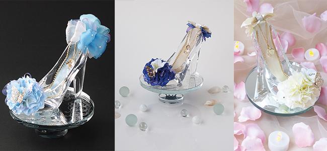 3種類のシンデレラのガラスの靴