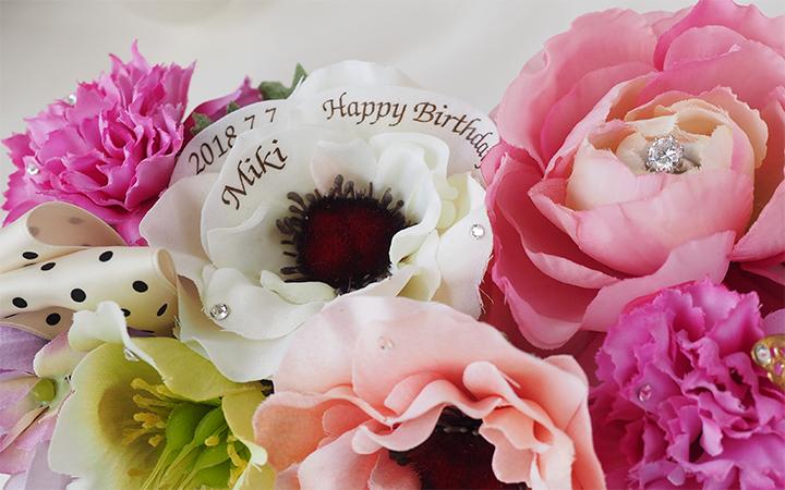 誕生日プレゼントのフラワーギフト