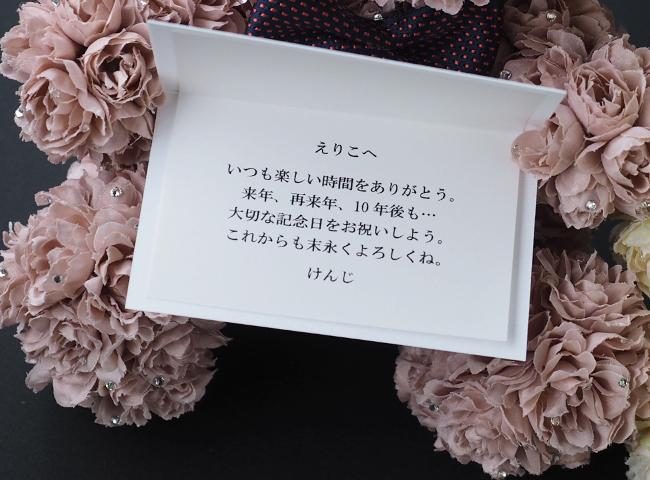 心のこもったメッセージカード