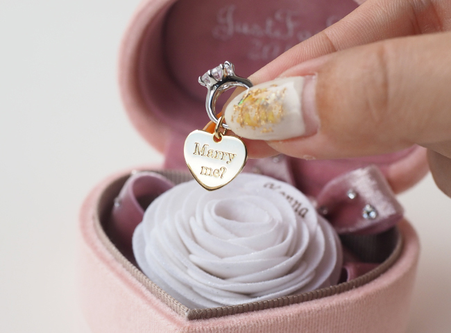 「Marry me?」チャームの確認