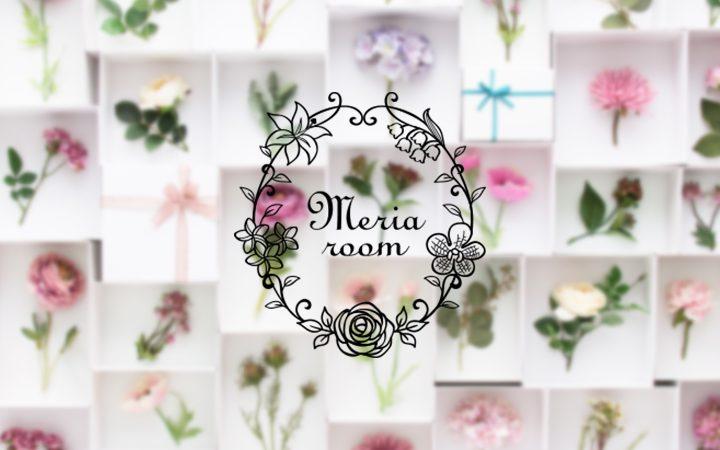 メリアルーム社のホームページ画面