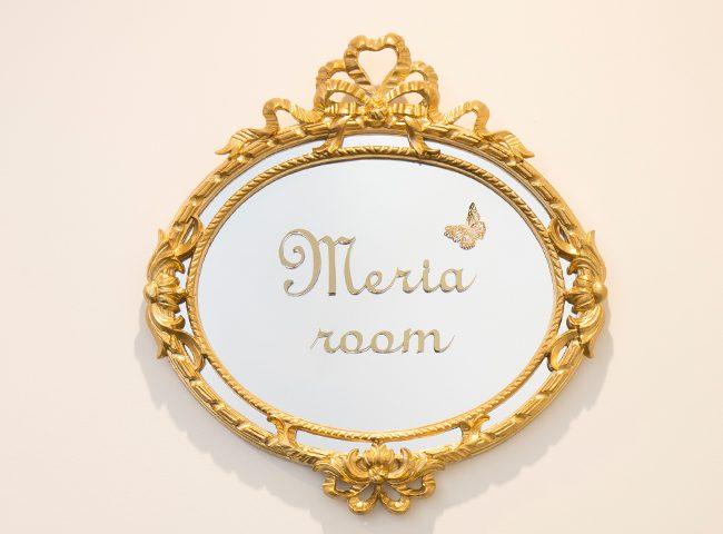 メリアルーム社のアトリエ玄関