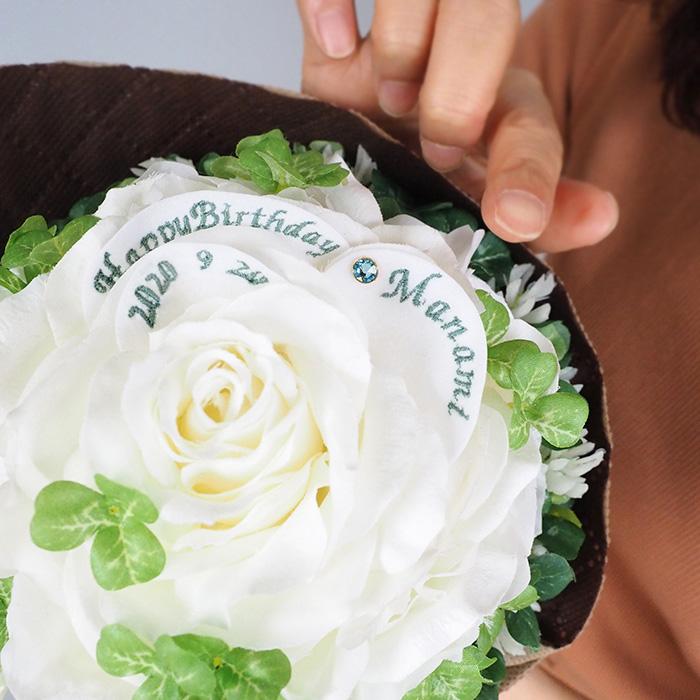 プロポーズ専用フラワーギフト四つ葉のクローバー花束
